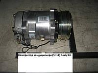 Компрессор кондиционера (5H14) Geely CK
