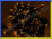 Влагостоякая гирлянда на 200 светодиодах (желтая, уличная)
