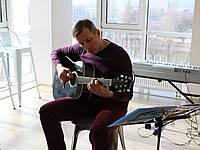 Уроки игры на гитаре. Киев. Левый берег.