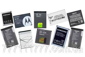 Аккумулятор для Lenovo BL212 (2000 mAh) Оригинал!