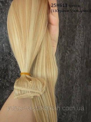 Волосы на заколках цвет № 25H613 мелирование блнд светлое, фото 2
