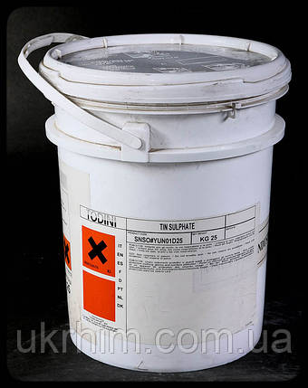 Олово (II) сульфат чистый, фото 2