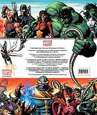 Энциклопедия Marvel Heroes, фото 2