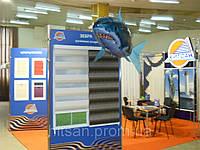 Шторы жалюзи плиссе в Одессе производство  под заказ