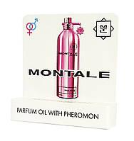 Мини парфюм с феромонами Montale Roses Musk ( Монталь Розес Муск) 5 мл.