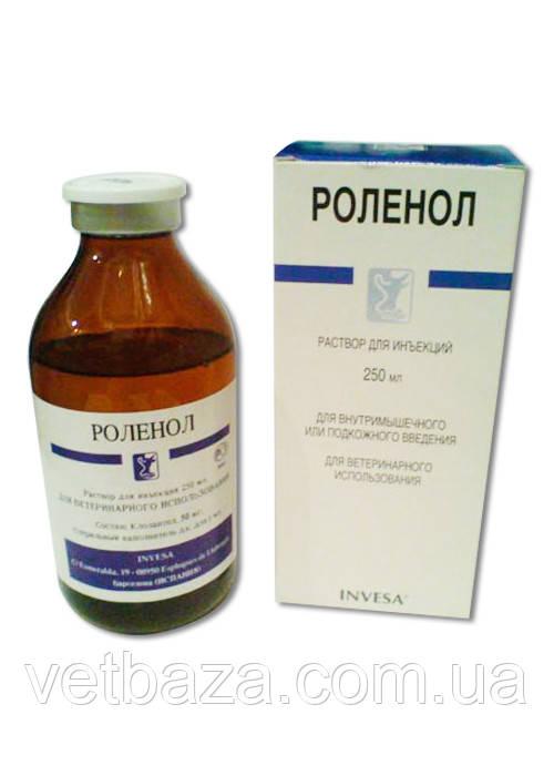 Роленол фл - 100мл Invesa
