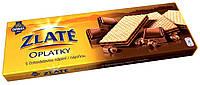Вафли с шоколадом Zlate Oplatky S cocoladovou naplni 146g.