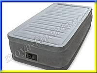 Комплект спальный : кровать надувная, насос встроенный, сумка (кровать односпальная)