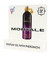 Мини парфюм с феромонами Montale Aoud Sense ( Монталь Уд Сенс) 5 мл