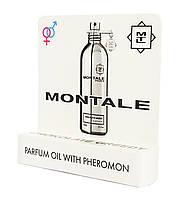 Мини парфюм с феромонами Montale Chocolate Greedy ( Монталь Шоколад Гриди) 5 мл