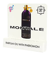 Мини парфюм с феромонами Montale Dark Purple ( Монталь Дарк Перпл) 5 мл