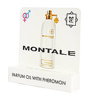 Мини парфюм с феромонами Montale Mukhallat ( Монталь Макхалат) 5 мл
