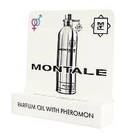 Мини парфюм с феромонами Montale Wild Pears ( Монталь Вилд Пеарс) 5 мл