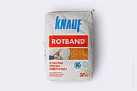 Сухая штукатурная смесь Ротбанд Knauf