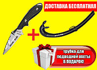 Нож для подводной охоты Seac Sub Rip Fish сек саб рип фиш