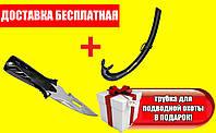 Нож для подводной охоты Beuchat Mini Ocean Legend буша мини оушен легенд