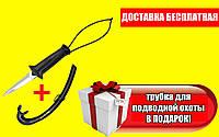 Нож для подводной охоты Beuchat Mini Mundial буша мини мондиаль