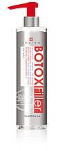 Шампунь для глубокого восстановления волос с эффектом ботокса, 250 мл/Lovien Essential