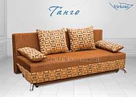 Диван Танго 1880х780мм   135х188 Luxor / Virkoni