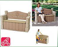 Контейнер для игрушек и скамья со спинкой  2в1 Step2 5433