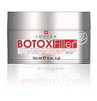 Маска для глубокого восстановления волос с эффектом ботокса, 250 мл/Lovien Essential