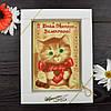 Шоколадная открытка 140х95мм. Ш-3  1/106 классическое сырье
