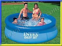 Бассейны Intex (серии Easy Set Pool) 244см х 76 см