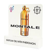 Мини парфюм с феромонами Montale Pure Gold ( Монталь Пур Голд) 5 мл