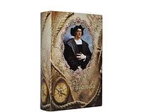 """Книга - сейф на день рождения или юбилей """"Colombo"""""""