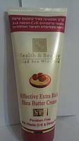Многофункциональный крем с маслом Ши Health and Beauty 180 ml
