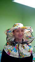 Маска пчеловода классическая(ЗАКРЫТАЯ)(ткань-ПОЛИКАТОН)