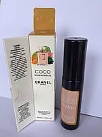 Женский мини парфюм с феромоном Chanel Coco Mademoiselle (Шанель Коко Мадмуазель) 35 мл