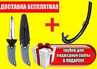 Нож для дайвинга Cressi Sub Lama Ara крейси саб лама ара