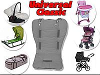 Матрасик детский в коляску,автокресло. Universal Classic