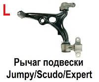 Левый рычаг подвески Citroen Jumpy 94->. Ситроен Джампи. Новый. Denckermann D120096