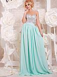 Женское нарядное вечернее платье в пол с пайеткой (9 цветов), фото 3