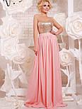 Женское нарядное вечернее платье в пол с пайеткой (9 цветов), фото 4