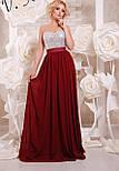 Женское нарядное вечернее платье в пол с пайеткой (9 цветов), фото 6