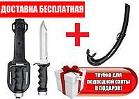 Нож подводного охотника Cressi Sub Orca крейси саб орка