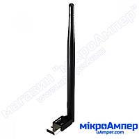 WiFi USB адаптер з антеною RT5370