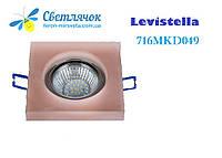 Потолочный встраиваемый точечный светильник под светодиодную лампу G5.3 квадрат матовый Levistella 716MKD048-9 коричневый матовый(чайный)