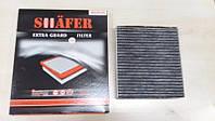 Угольный фильтр салона 95514195 для Peugeot Bipper. SHÄFER Австрия