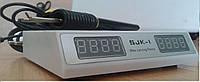 Электрошпатель цифровой (2 ручки)