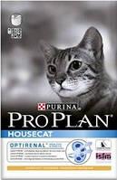 Корм для взрослых кошек живущих в доме (курица) Pro Plan Housecat 10 кг
