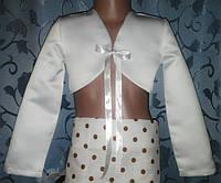 Дитяче атласне болеро зі стрічкою, біле