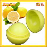 Бальзам для Губ Romantic Bear с ароматом Лимона, 12 грамм.