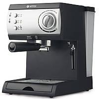 Кофеварка Vitek VT-1511 BK (витек)