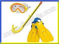 Набор для плавания 3 элемента (маска, ласты, трубка)