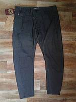 Ультрамодные серые джинсы с мотней. Италия