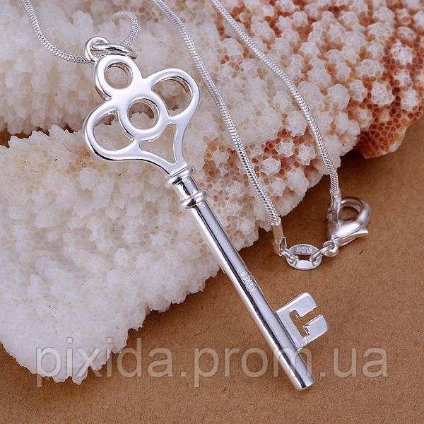 Подвеска на цепочке Ключ покрытие 925 серебро